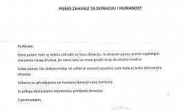 Narodna Pučka Kuhinja Zahvalnica 08-016