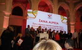nagrada Filantropije sl 1